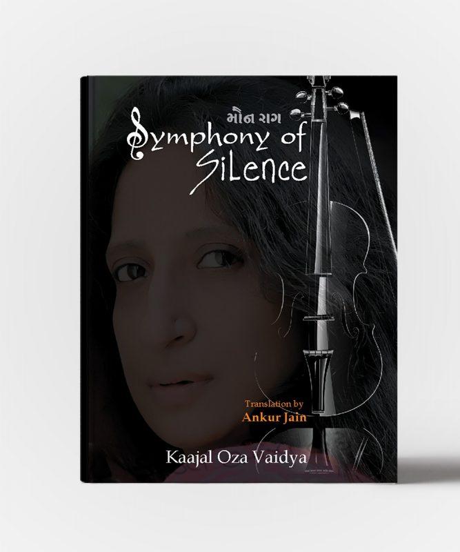 symphoni-of-slinence
